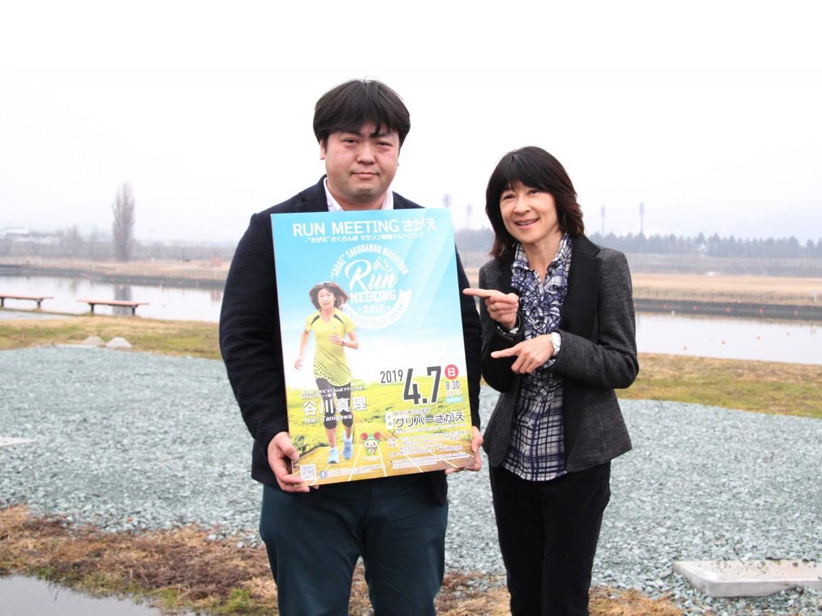 実行委員の井上貴史さんと谷川真理さん
