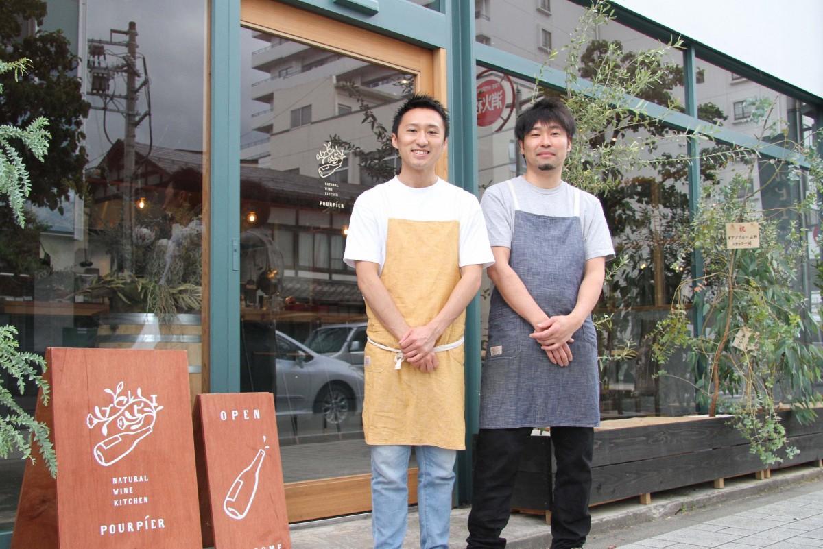 店主の佐藤洋一郎さん(左)とシェフの武田悠さん(右)
