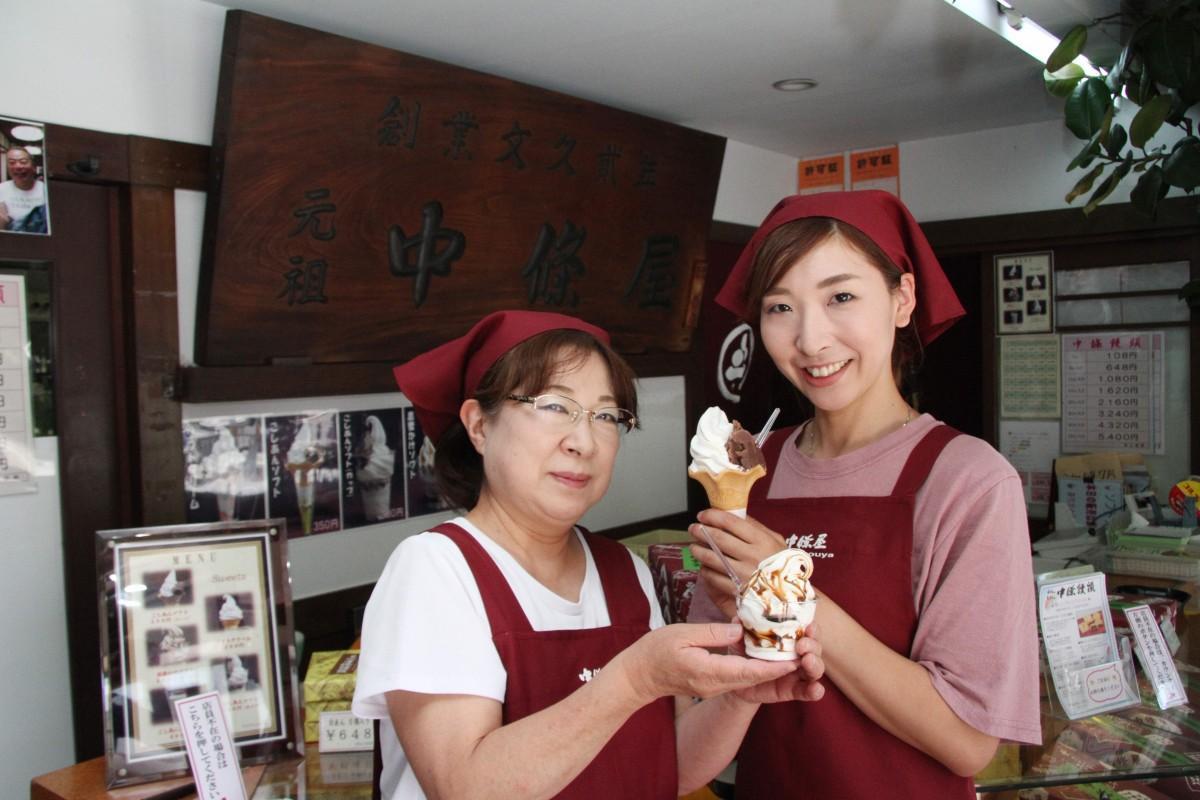 ソフトクリームをアピールする中條屋の渡辺久子さんと渡辺梨奈さん