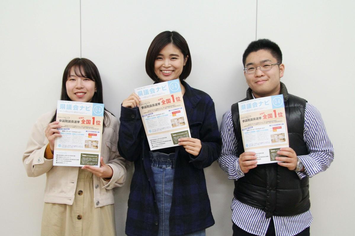 山形大学フリーペーパーサークル「Y-ai!」(ヤイ)のメンバー