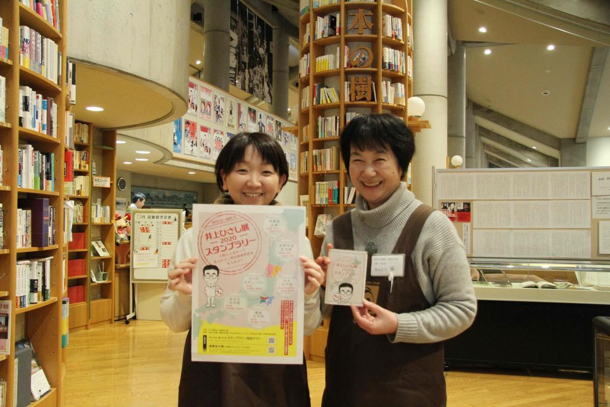 遅筆堂文庫の仁科さんと遠藤さん