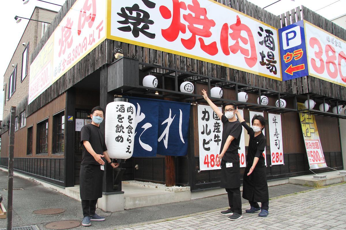 「大衆焼肉酒場けむすけ」をPRする小関淳さん(左)とスタッフ