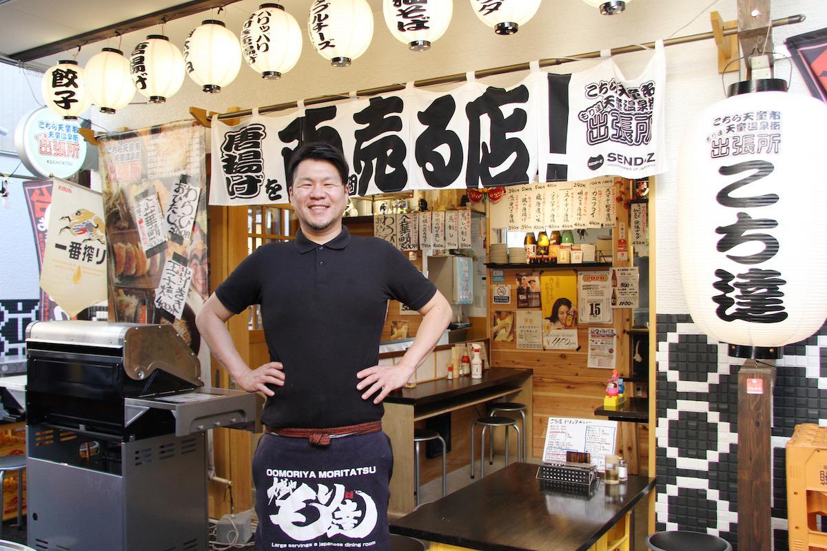 「大盛や もり達」を運営するセンヅの山家彰博社長