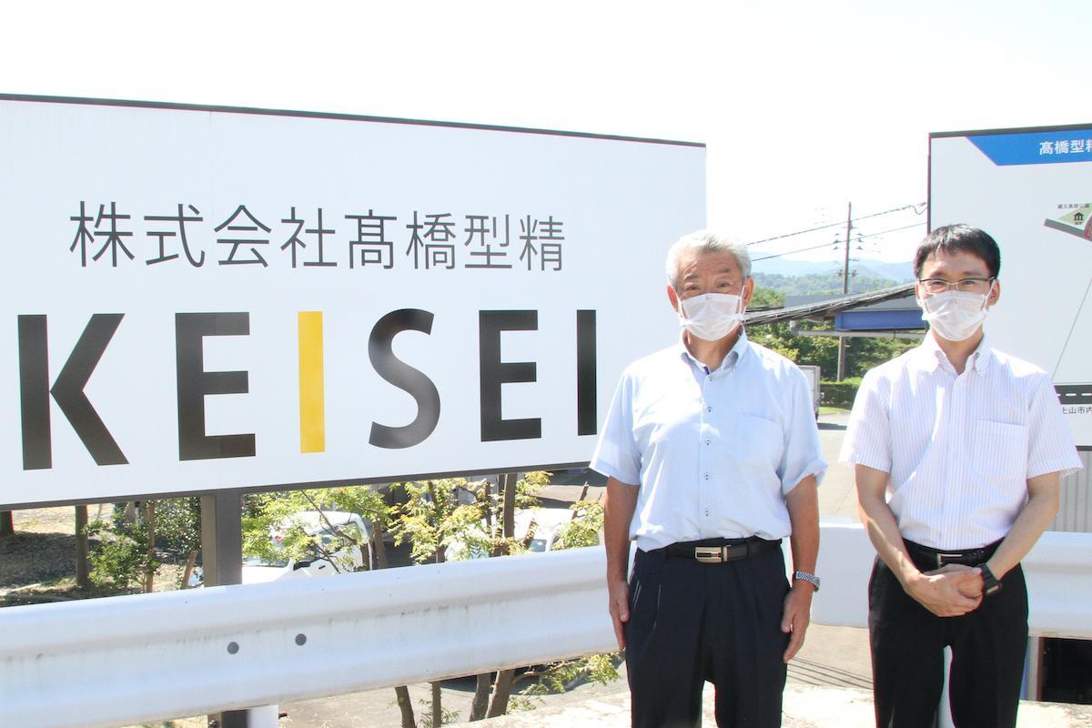 高橋型精の高橋社長と山口さん