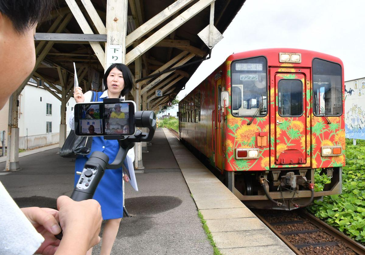 7月4日に行われた長井市オンラインツアーの様子