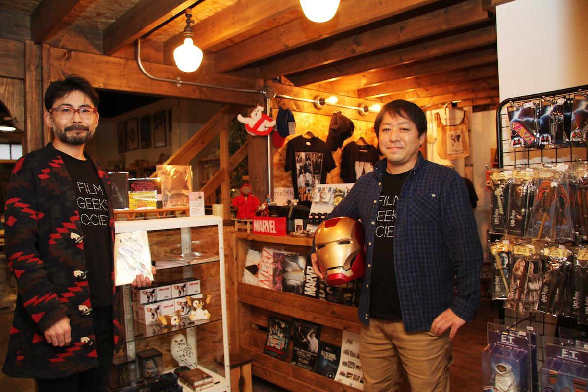 シネマーズ・ストアの多田諭史さんとカフェボックスの菊地伸勝さん