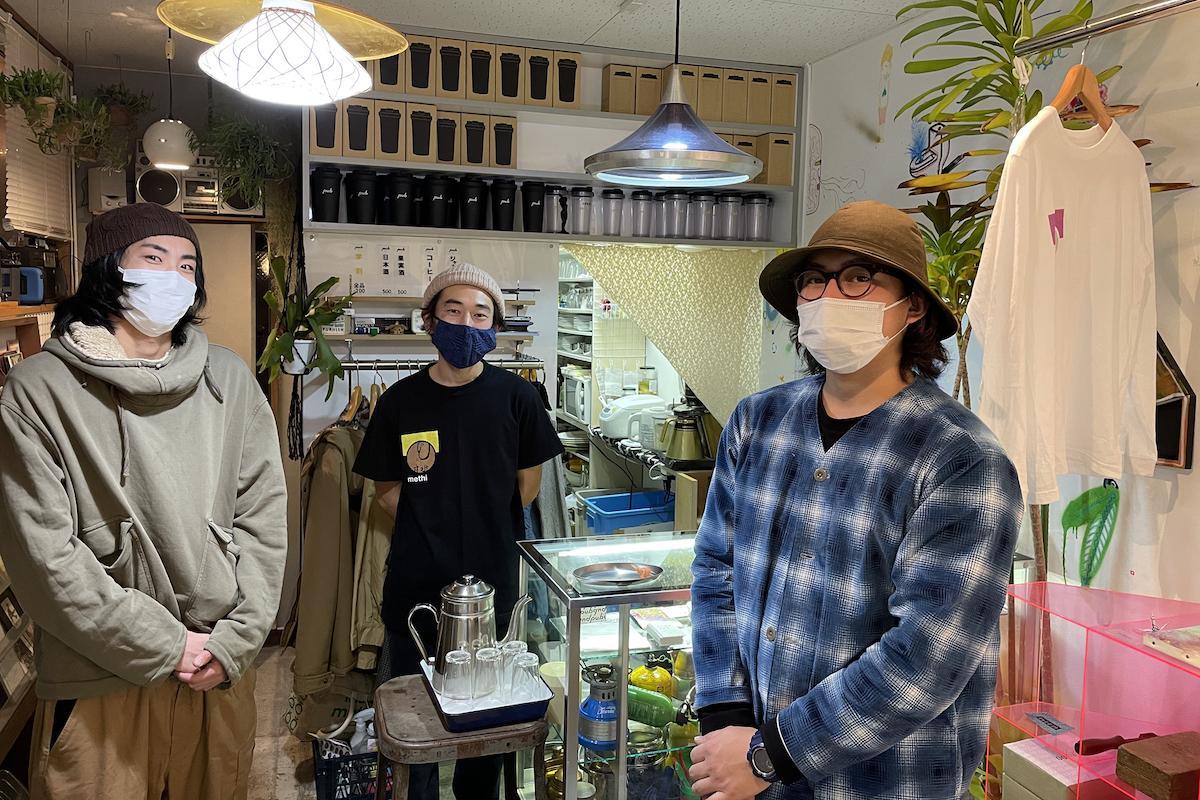 (左から)「bro」の鈴木貴登さん、「methi」の青木新悟さん、「pub」の佐藤駿平さん