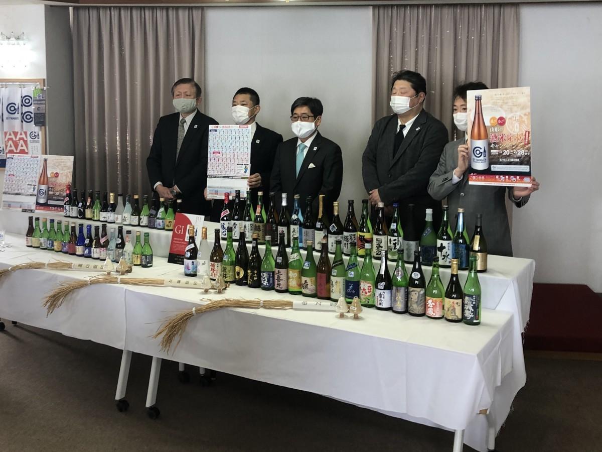 キャンペーンを発表する山形県酒造組合の皆さん