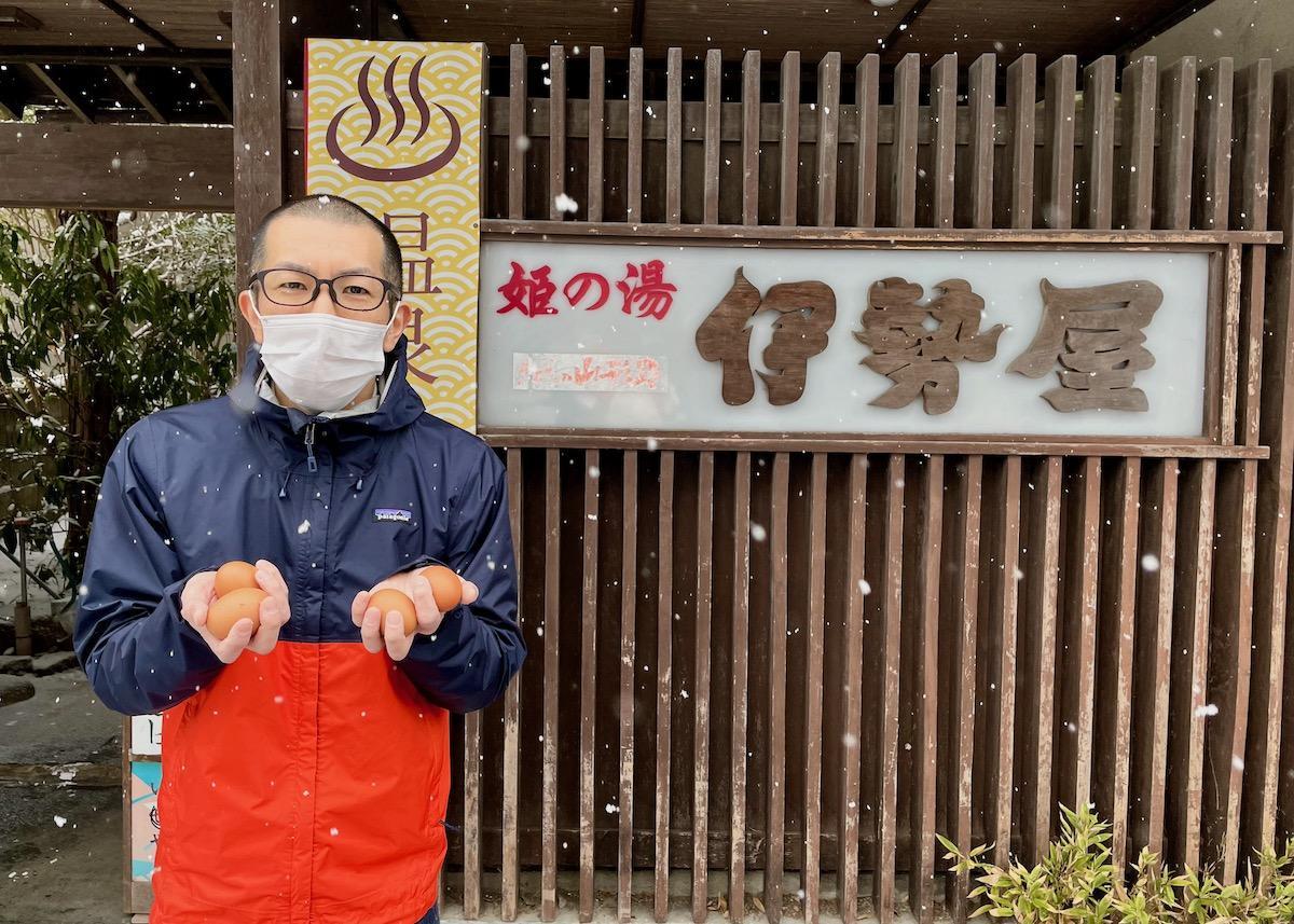 旅館「姫の湯 伊勢屋」の嵐田真吾さん