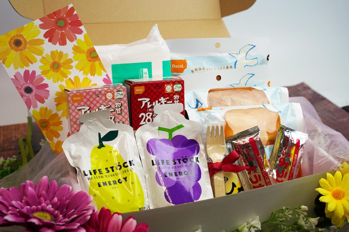 「西谷」が発売する「こころ咲くBOUSAI BOX」