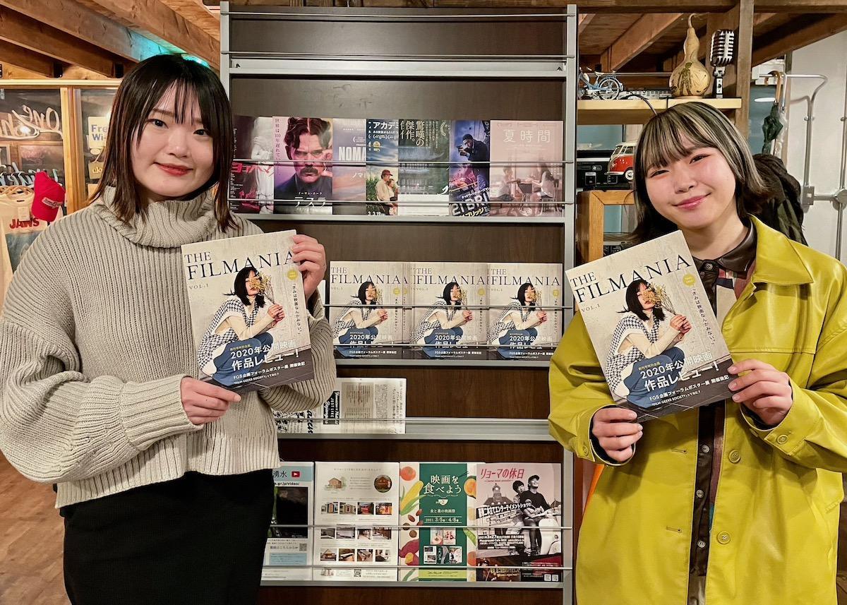 映画サークル「FILM GEEKS SOCIETY」の原田真央さんと西塚千翔さん