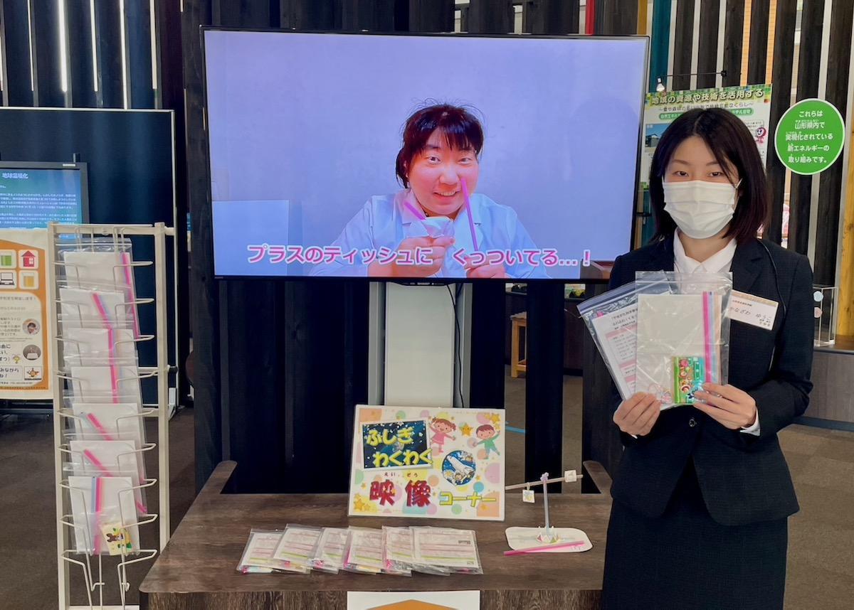 実験キットをアピールする山形県産業科学館の金澤裕子さん