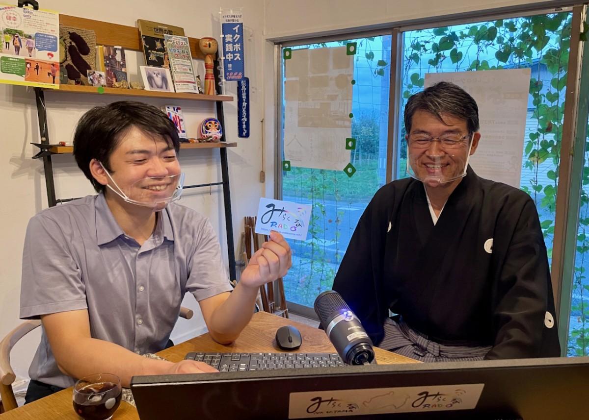 「みらくるラジオなかやま」を配信する伊藤一之さん(左)