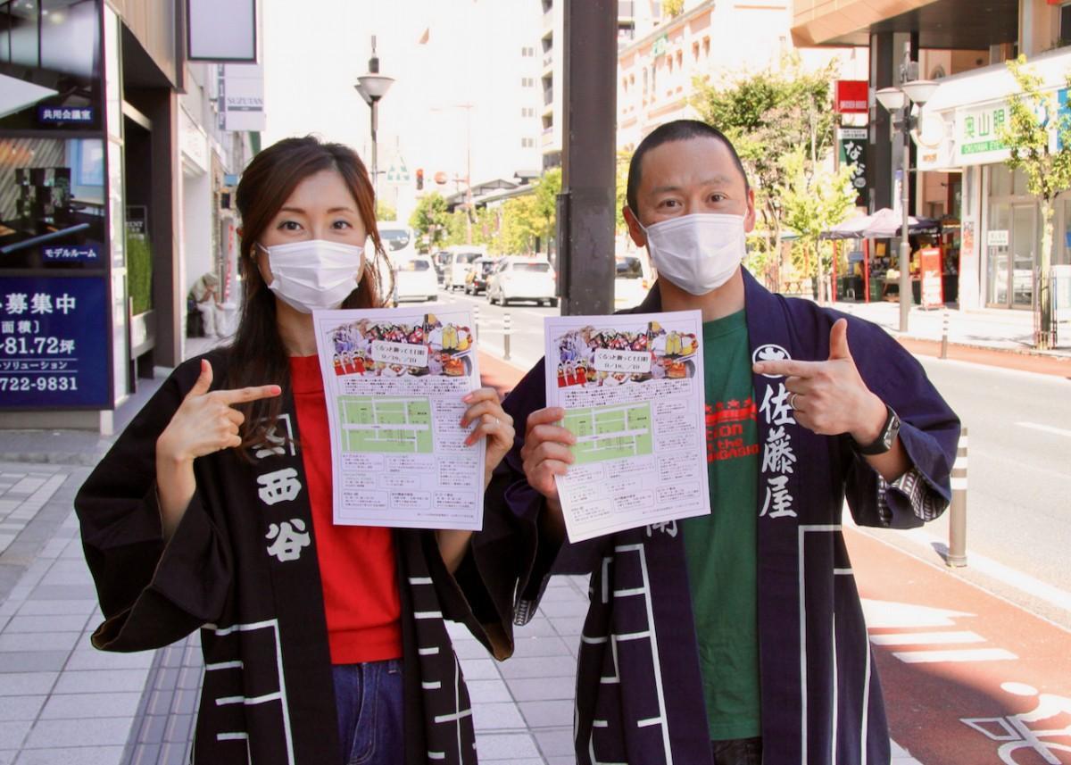 運営を担当する佐藤慎太郎さんと西谷友里さん