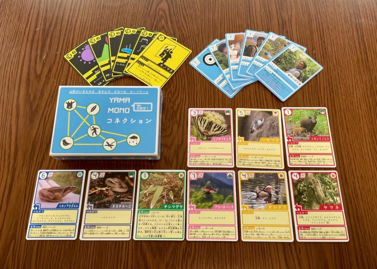 完成したカードゲーム「YAMA-MONOコネクション」