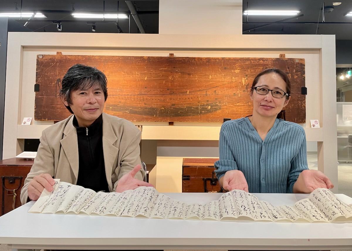 山形大学の大喜直彦教授と佐藤琴准教授