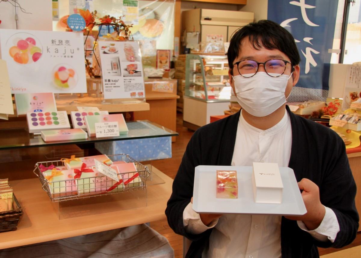 「杵屋本店」の菅野裕太さん