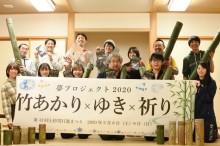 米沢・「雪灯篭まつり」で竹あかりイベント 震災復興祈り4回目