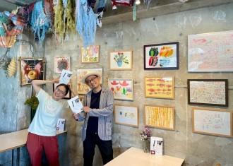 山形駅前のカフェで作品展 雑誌「giinika」の創刊を記念し