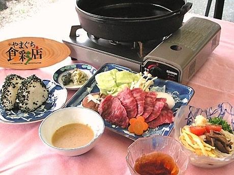 翠山風しっちょる鍋セットの夏メニュー「県産牛と地野菜の鉄板焼」