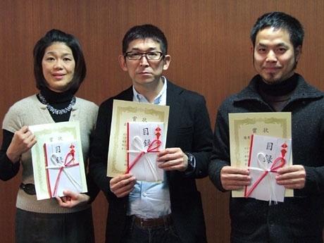 「うるとらはまいデザイン事務所」浜井弘治さん(写真中央)、「テシマ」手島英樹さん(写真右)、「中国茶館 茶座」あんのなおこさん(写真左)