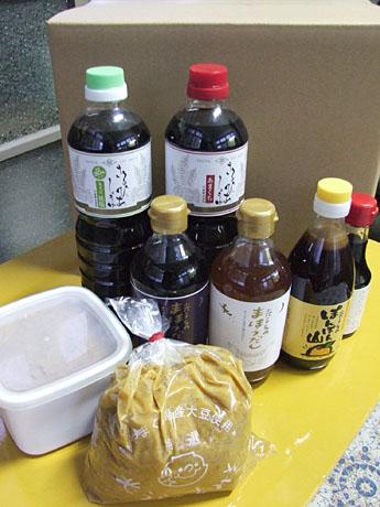 光浦醸造工業の製品