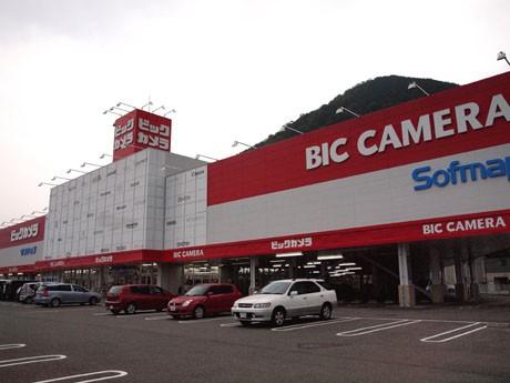 「ビックカメラ山口店」外観