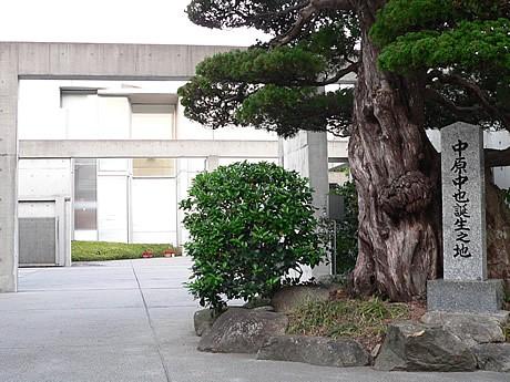 「湯田温泉物語」を開催している中原中也記念館