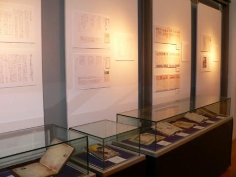 中原中也記念館で開催されている「収蔵資料展」