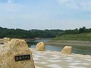 たこ揚げ大会の会場となる真締川ダム