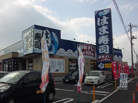 スルー 寿司 ドライブ は ま バイクでドライブスルーは利用できる? 外食チェーン9店に聞いてみたところ、利用可能なのは7店!