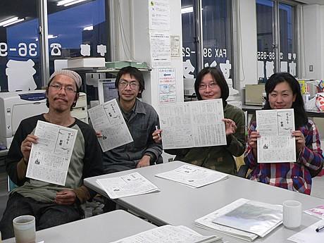 「ゆるゆる新聞」の編集メンバー。一番左が発起人の村川さん。