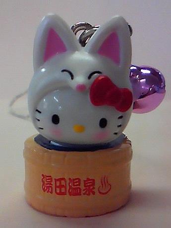 12月2日に発売した湯田温泉限定商品「ゆう太×キティ」ストラップ