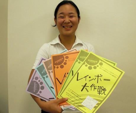 「持続可能な社会についてみんなで考えたい」と川原淑恵さん