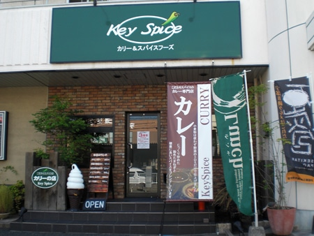 宇部・南浜のカレー専門店「キースパイス」