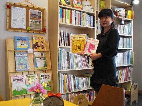 500冊の絵本・児童書と同店の永谷さん