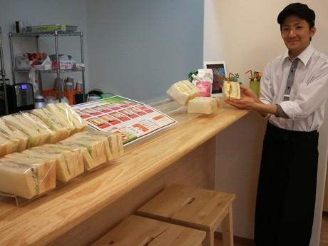 「どのサンドイッチもボリュームがある」と松本オーナー