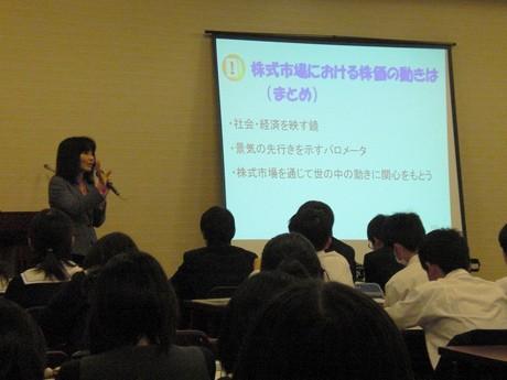 慶進中で行われた「東証」による出張講座