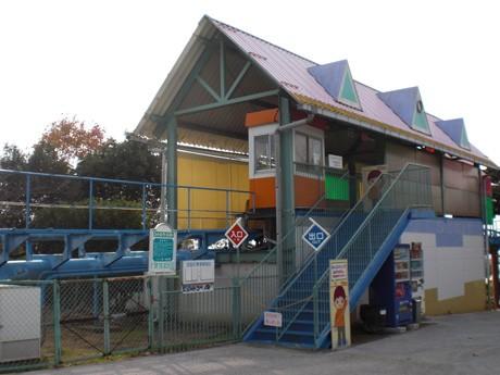 「ラストラン」を迎えるときわ公園のジェットコースター