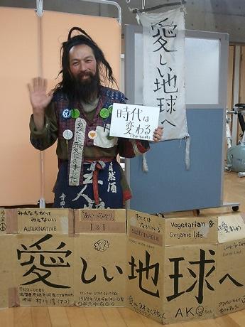 自転車で日本全国を旅するAKOちゃんこと村川淳さん