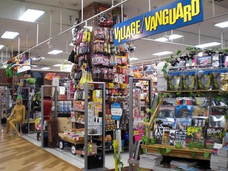フジグラン宇部内にオープンした複合型書店「ヴィレッジヴァンガード」