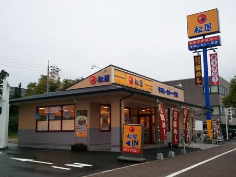 宇部・山陽小野田エリアに初出店した牛丼チェーン店「松屋」