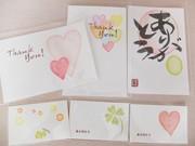 山陽小野田の色鉛筆作家が「ありがとう」カード-母・父の日に合わせ限定販売
