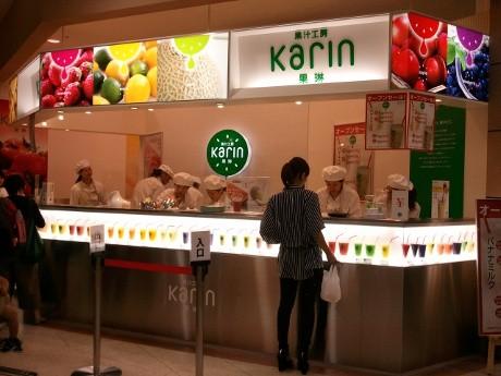 フジグラン宇部にオープンしたフルーツジュース専門店「果汁工房 果琳」