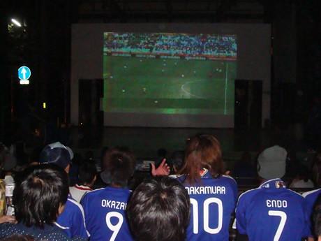 2010年に行ったW杯・日本対パラグアイ戦の観戦イベントの様子