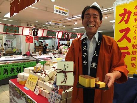 宇部井筒屋で始まった「長崎物産展」