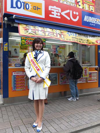 萩市出身の「幸運の女神」福光可奈子さん