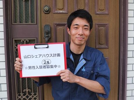 「気軽に入居できるような敷居の低いシェアハウスにしたい」と相澤さん