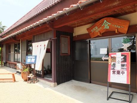 築120年の建物を刷新した「古民家カフェ 倉」