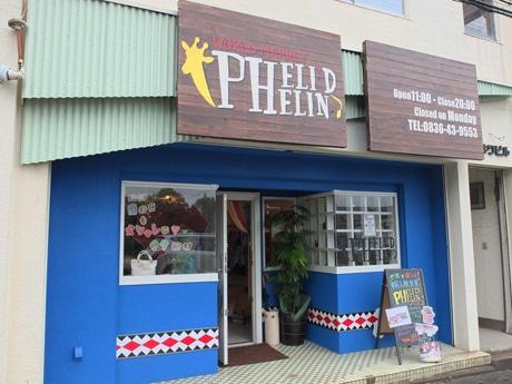 宇部井筒屋近くにオープンした輸入雑貨店「ペリッドペリン」